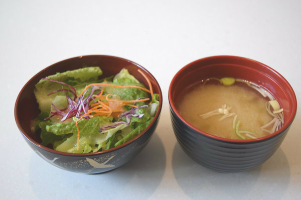 Salad and Miso soup at Kibo Sushi on Parliament Street