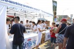 Astro Biobest at Taste of the Danforth, photo Neil Ward