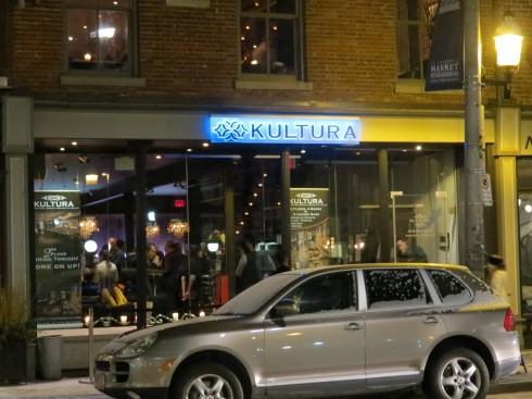 Kultura Restaurant, Toronto
