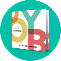 BYOB The Unapologetic Guide to Being Your Own Boss by Gloria Roheim McRae